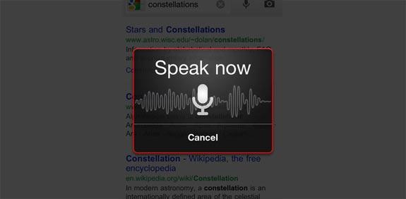 חיפוש קולי של גוגל / מתוך: צילום מסך